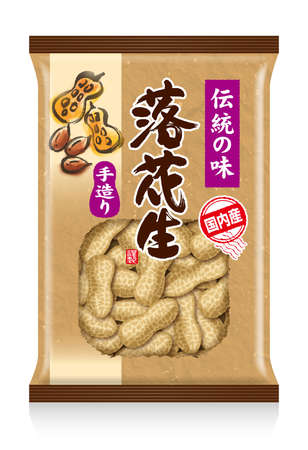 Illustration of a peanut paper bag. Meaning of Japanese / Purple Strip