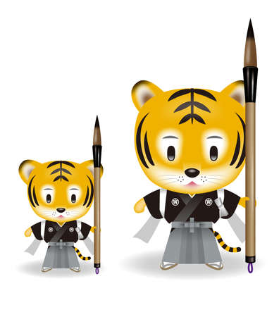 Illustration of a zodiac tiger doll. A design to be printed on a New Year's card.