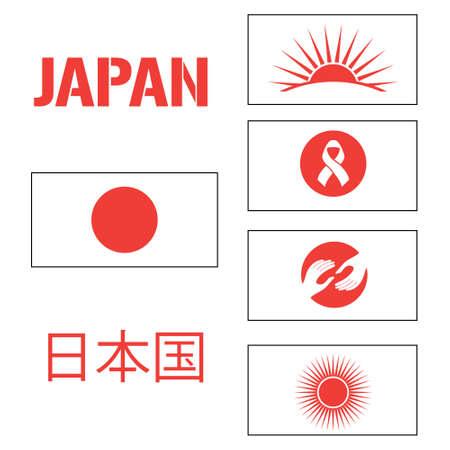 Japan flag and symbols