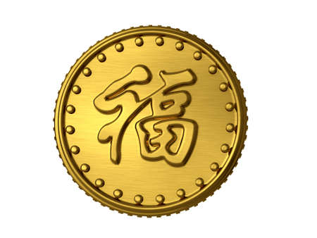 Good Fortune Gold Coin photo