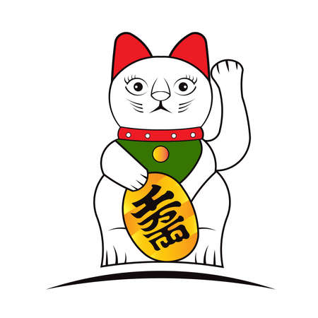 fortune cat: Beckoning cat, Lucky cat