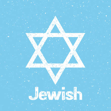 bar mitzvah: Star of David .Vector graphic design Illustration