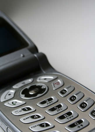 assertion: Close up of a cell phone