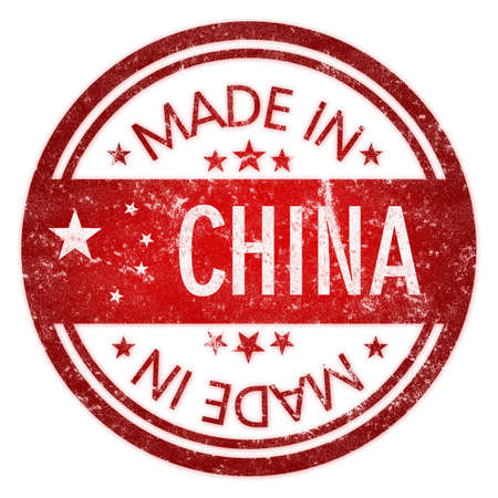 made in china: Made in China stamp