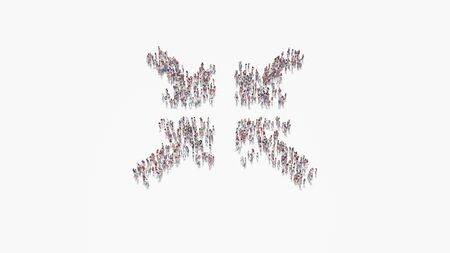 3d rendering of crowd of different people in shape of symbol of compress arrows on white background isolated