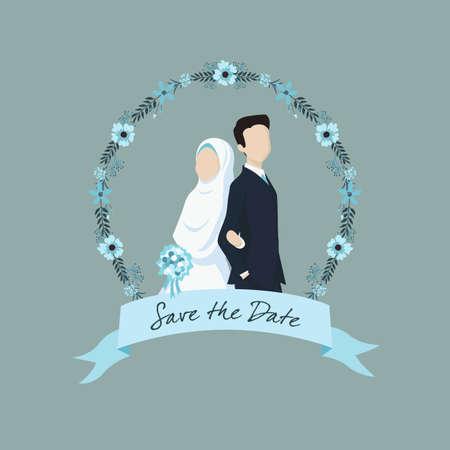 Illustration des mariés musulmans avec étiquette de ruban et ornements de fleurs.