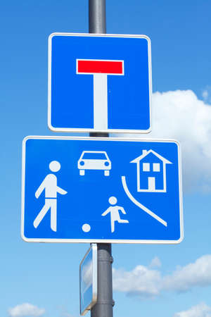 city limit: Road  Sign Game  Road and dead end Street, Germany, Europe