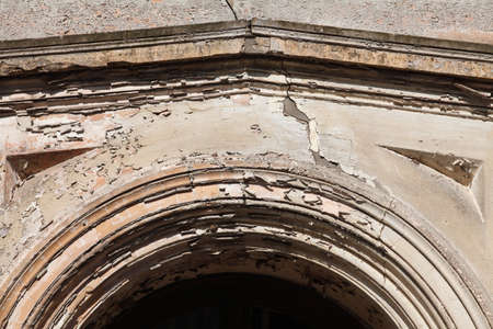 Door curve of stone on an old house Stock Photo