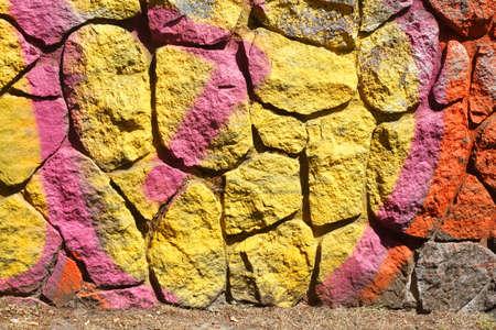 yellow colored brick wall Stock Photo