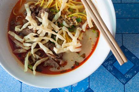 soi: Khao soi  Thai curry noodle