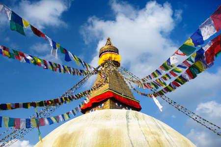 Wisdom eyes, Bodhnath, Nepal  Stock Photo
