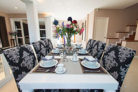 Luxurious dining room photo
