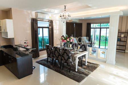Luxurious dining room photo