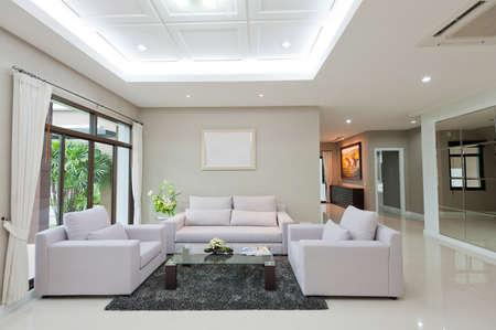 atmosfera: Moderna sala de estar