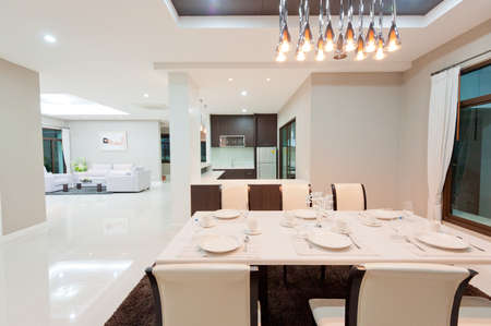 Modern dining room photo