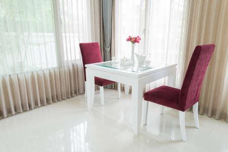 Modern dining room interior photo