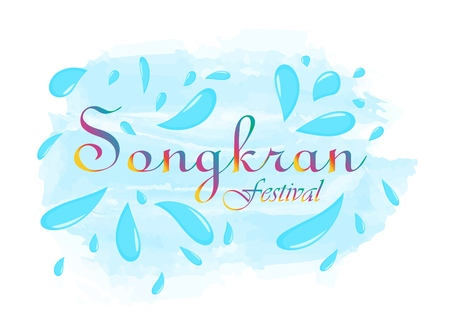 Songkran Festival, Thai New Year, water party