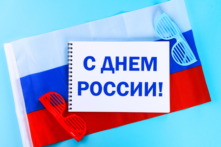 The inscription is June 12, the Day of Russia. Tricolor of the flag of Russia 免版税图像