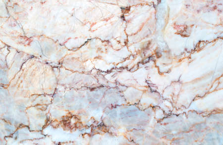 marble texture, white marble background Banque d'images