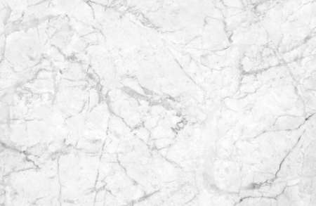 granite wall: marble texture, white marble background Stock Photo