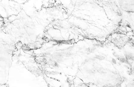 Texture de marbre, marbre blanc fond Banque d'images - 45255935
