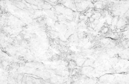 marble texture, white marble background Stock fotó