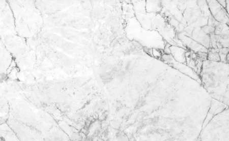 marble: marble texture, white marble background Stock Photo