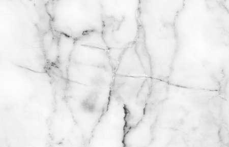 marble stone: marble texture, white marble background Stock Photo