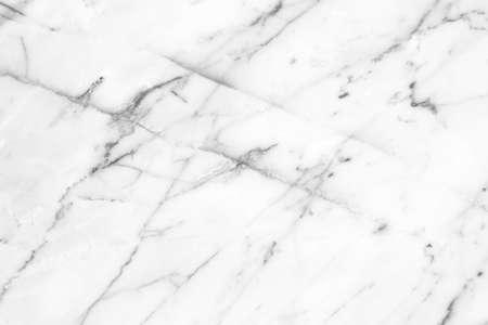 Texture de marbre, marbre blanc fond Banque d'images - 47776043
