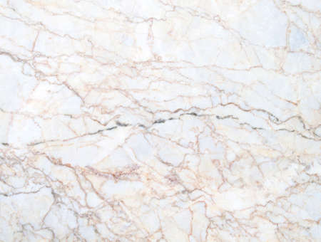 ceramic tiles: marble texture, white marble background Stock Photo