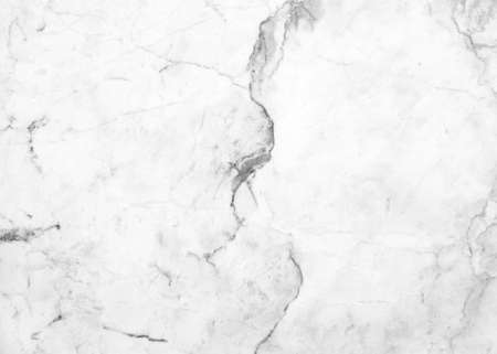 granite floor: marble texture, white marble background Stock Photo