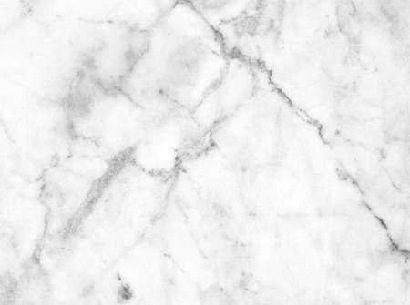white background: white marble background Stock Photo