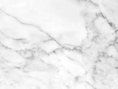 white marble background Standard-Bild