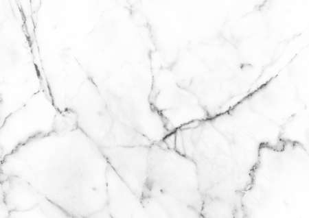 smooth background: white marble background Stock Photo
