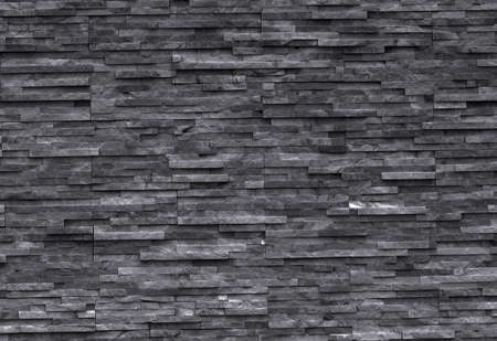 Black marble walls Standard-Bild