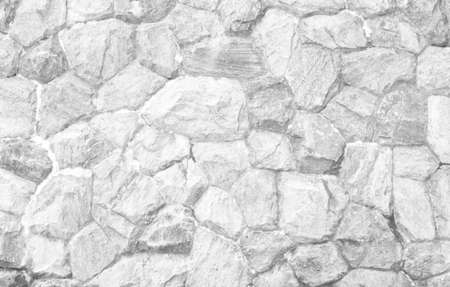 White stone wall as a background or texture