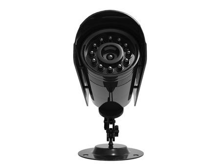 supervise: Surveillance camera - floor mounted