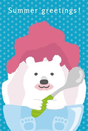 white bear: Summer greeting card  Shaved ice and white bear Illustration