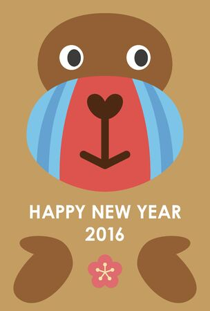 holiday tradition: 2016 new year greeting card with monkey illustrations  Illustration
