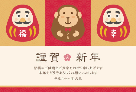 cute monkey: Monkey and Daruma doll