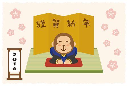 folding screens: New Year greeting card Japanese style monkey