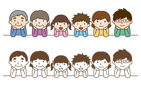 Family Иллюстрация