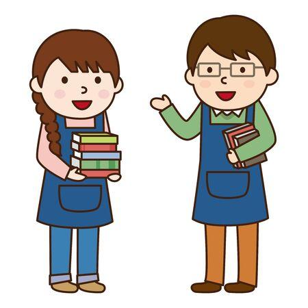 bookstore: Bookstore