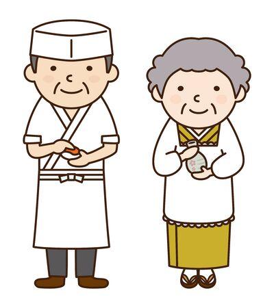 landlady: Sushi chef and landlady
