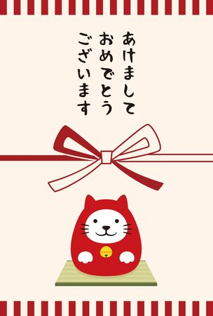 fortune cat: new year card Illustration