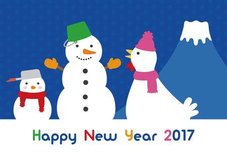 new year card: 2017 new year card