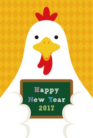 year: 2017 new year card