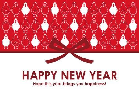 year: new year card Illustration