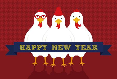 year greetings: 2017 new year card