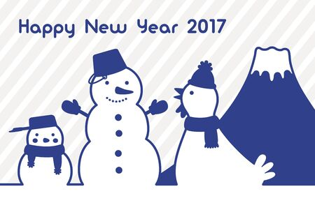 2017 年賀状  イラスト・ベクター素材